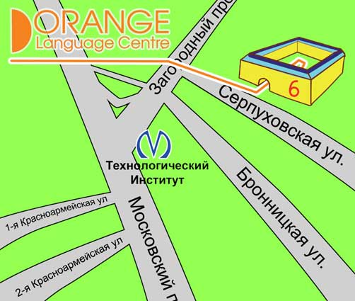 Orange Language Centre контакты в СПб